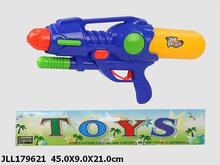 New items plastic high pressure water gun garden water gun