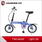 Easy riding 14'' folding bicycle/bike