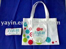 Most popular non woven folding bag