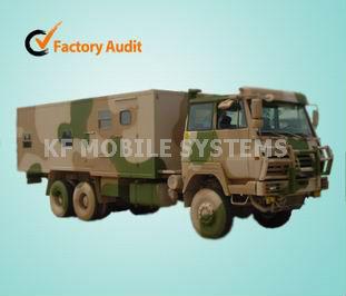 Mobile vehicle