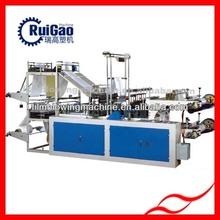 PE Bag Cutting Machine/Plastic Bag Cutting Machine/Bag Cutting Machine