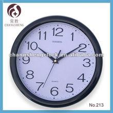 Wall clock 29cm