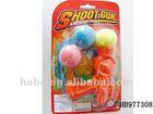 sponge ball gun, EVA soft gun , promotional plastic toys