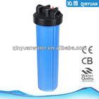 HS20BB big blue water filter housing