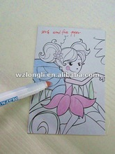 magic coloring pictures / magic drawing book / note book