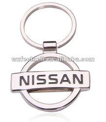 Car logo metal key chain