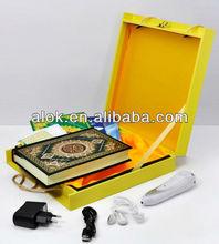 muslim holy quran ebook reader pen with urdu translations