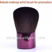 2013 hot selling kabuki makeup artist brush for promotion Synthetic Hair Nylon Goat Hair kabuki brush with pouch