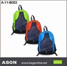 japanese walmart school backpacks