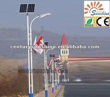 waterproof high power 150w solar street lighting system 2012