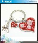 Souvenir Gift Items heart shape metal key chain