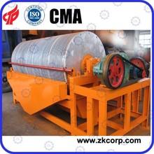 High gradient Practical Magnetic Separator Machine