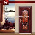 نموذج جديد 36 معدن الباب الخارجي