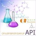 Les fabricants fournissent API Diphenhydramine chlorhydrate de CAS : 147 - 24 - 0