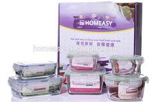 Borosilicate Glass Food Storage Container/freezer food storage boxes