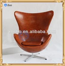 Living room Egg Chair