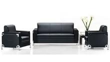 Modern Sofa bed furniture/home office furniture