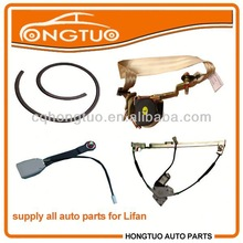 2013 High quality and best sales lifan 520 620 320 parts