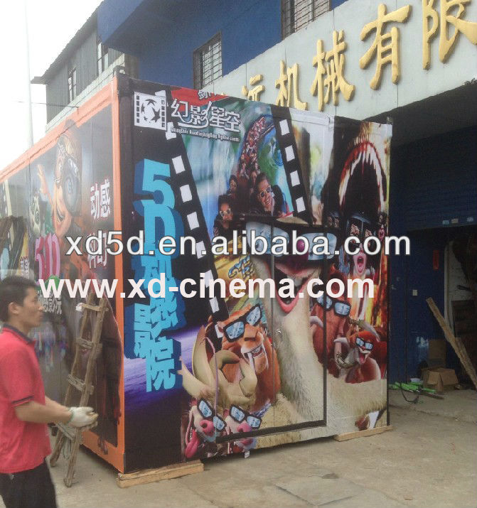 5D cinema including the outside cabin/box