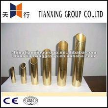 TX-0010 brass tube