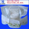2014 newly disposable sunny baby pampered baby nappy with factory price