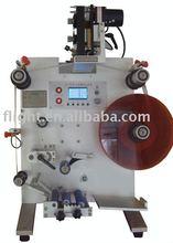 SL-125 Round bottle labeling machine