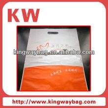 New style Plastic PE advertising zip bag(PE-031)