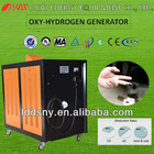 carbon deposit cleaning machine factory direct sell / automobile carbon deposit clean / gasoline and diesel car carbon clean