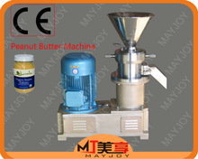 2013 best selling pepper butter mill/peanut butter mill/paprika butter machine