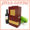 high quality luxury leather wine carrier box, wooden wine carrier case