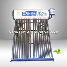 2015 Innovative two inner tanks galvanized steel non-pressurized vacuum tube solar water system