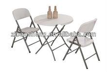 CIRCULAR FOLDING TABLE CAMPING FOLDABLE PORTABLE PICNIC PARTY