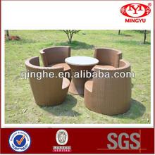 QHA-2009 Hot Sale Stackable Vase Shape Sofa & Patio Rattan Furniture & Weaving Sofa Flower Shape
