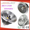 2014 JOHO private model AR111C-2X6W Dimmable G53 AR111 LED COB LED ar111 gu10