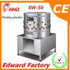 Industrial Automatic Chicken Plucker/Poultry Plucking Machine/Bird Plucking Machine For Sale