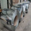 promote HDG Coil good price/HDG rolling steel coil roof/Kunlun Bank payment for Iran market