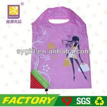 Fashion foldable men nylon bags