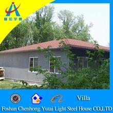 low cost steel structure Luxury prefab Villa(CHYT-V3024)
