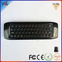 Latest 2.4g High-tech mini wireless air mouse keyboard for hisense smart tv