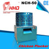 2014 Multifunctional Electric Full Automatic Chicken Pluckers Machine Home For Sale