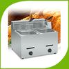 Commercial Restaurant Equipment KFC Chicken Frying Machine BN-72