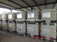 supply good price tertiary amine C12(dimethyl dodecyl amine C12)