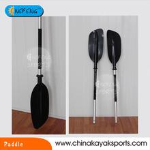 Kayak Paddle,Carbon Fiber Kayak Paddle