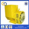 AC Brushless dynamo Cheap Alternators For Sale 5kw-1000KW