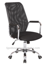 New leather high back manager chair office furniture