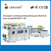 Office Photographic Paper Cutting and Packing/wrapping Machine