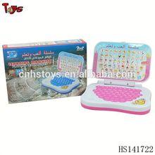 51 chiavi arabo e inglese linguaggio del bambino giocattoli di apprendimento