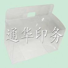custom plastic gift box