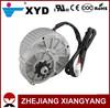 XYD-16 24V-48V ELECTRIC BIKE KIT DC gear Motor