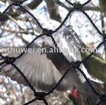 bird netting,bird net for catching bird,anti bird net
